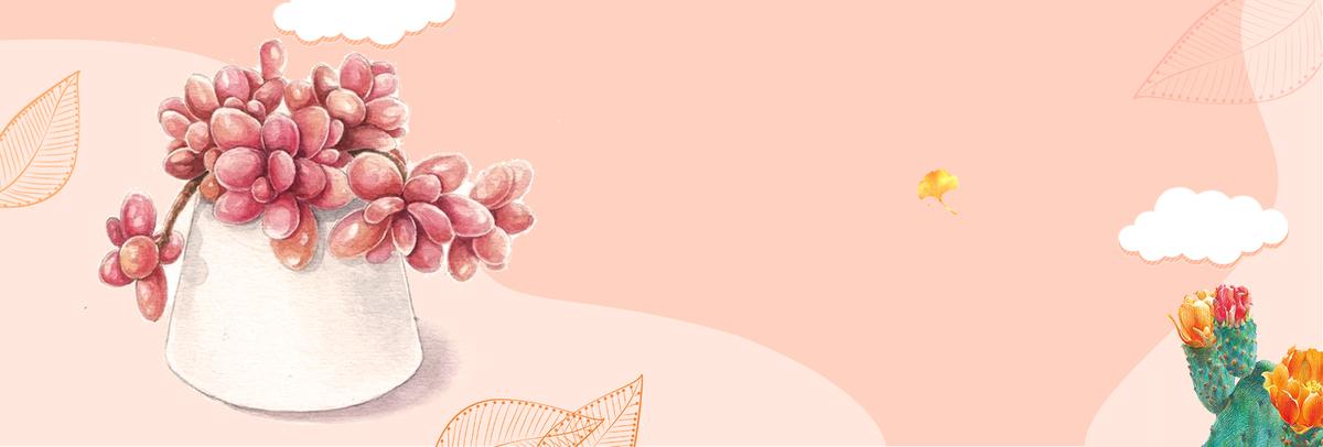 90设计提供清新手绘多肉盆栽遇见鲜花坊banner设计素材下载,高清psd