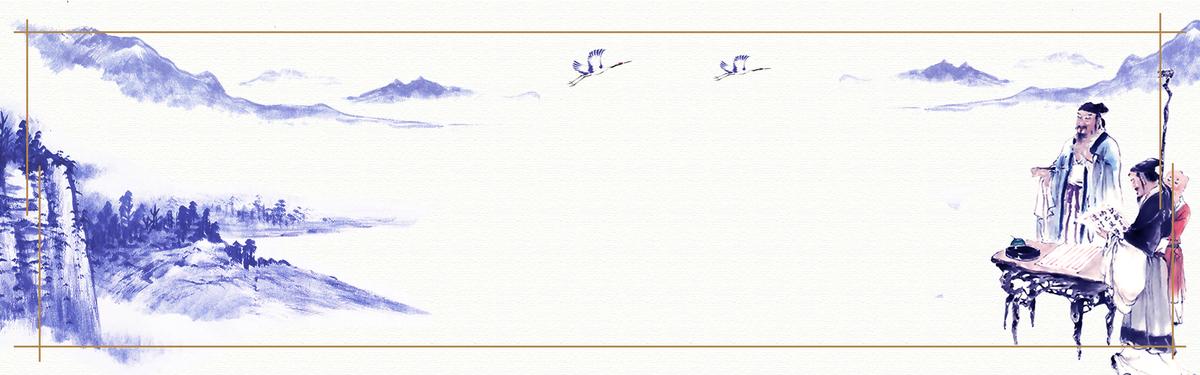 中国风水墨画古代人物山水蓝色banner