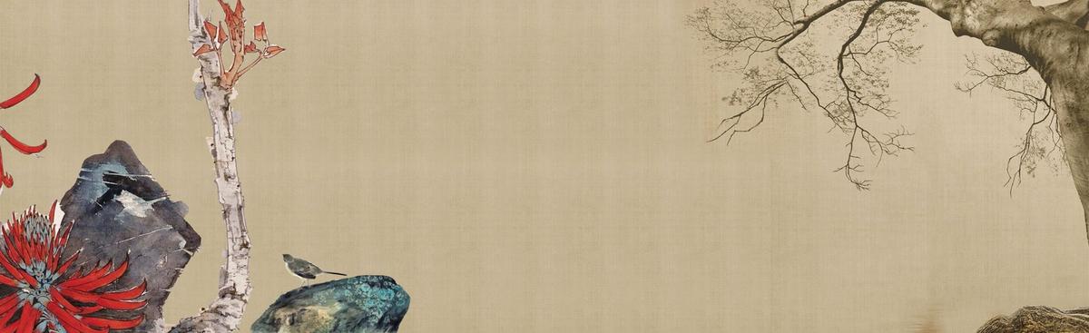 高清古风手绘精细