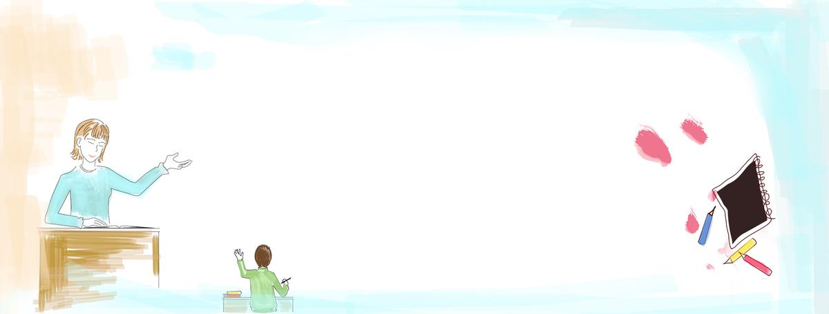 教师节卡通手绘蓝色banner