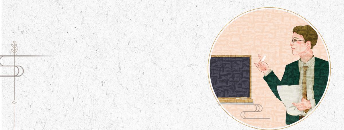 教师节手绘几何灰色banner