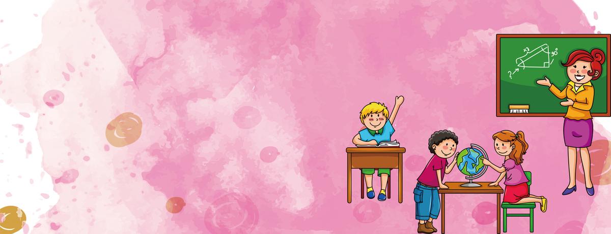 感恩教师节卡通手绘粉色banner
