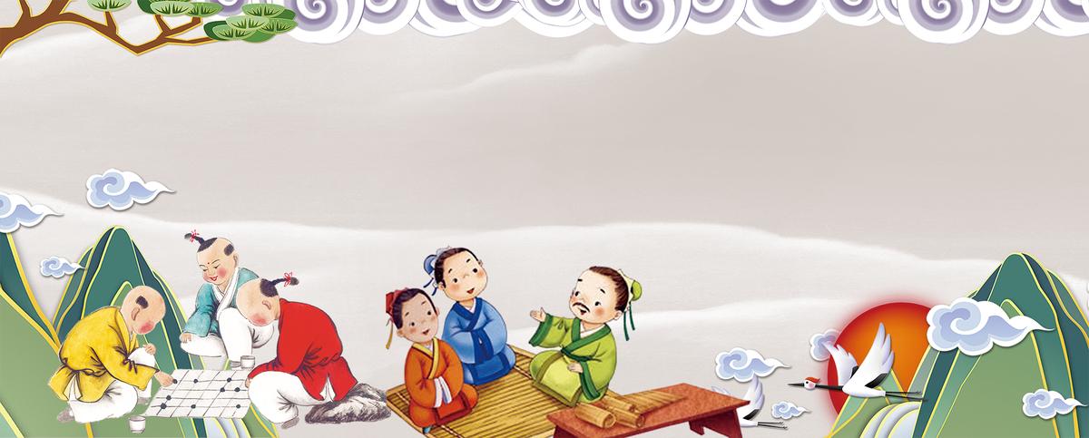 教师节古典卡通手绘棕色banner
