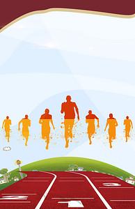 跑步田径协会纳新 (2543*3937)   模特社团招新背景 (2400*3600)   演讲协会社团纳新海报 (4724*6299)图片