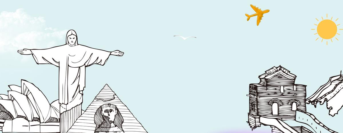 国庆节全球出游手绘简笔画蓝色banner
