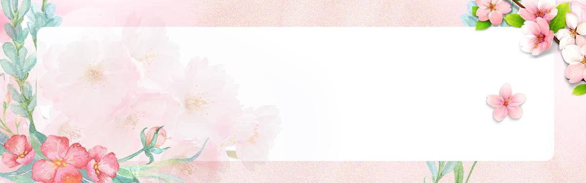 文艺手绘花朵banner