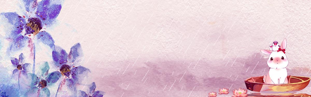 中秋节手绘水彩蓝紫色文艺平面banner
