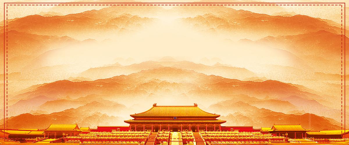 国庆节出游古典狂欢banner