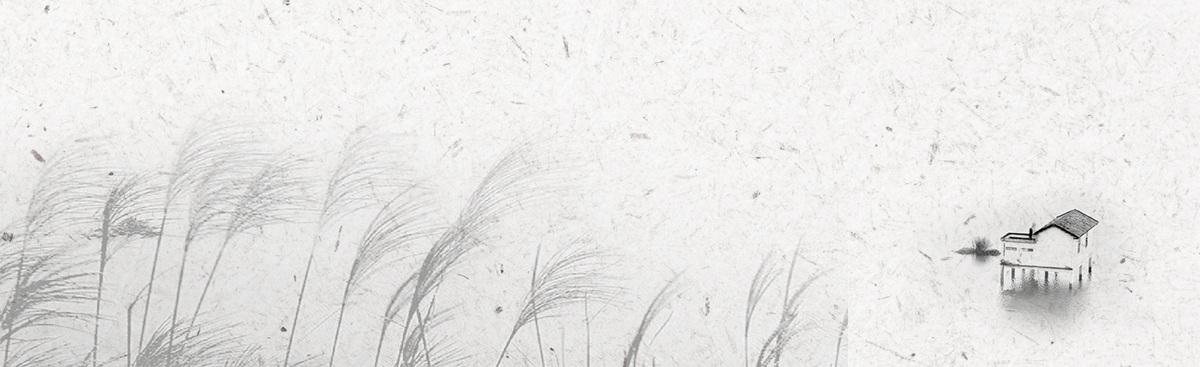 按钮可进行淘宝秋冬活动清新古风新品促销banner淘宝设计素材高速下载