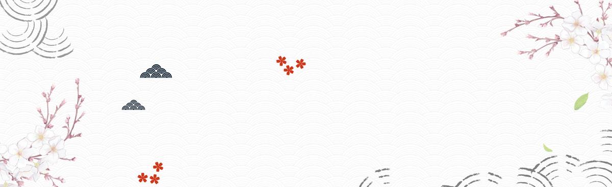 按钮可进行淘宝秋冬花朵古风清新限时促销banner淘宝设计素材高速下载
