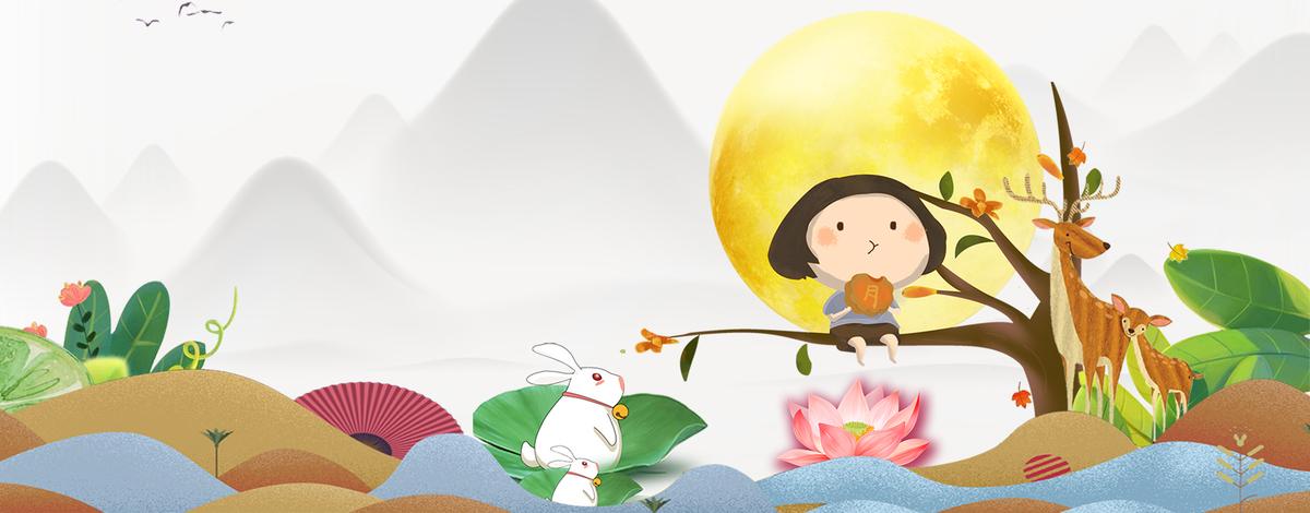 中秋节卡通月亮景色banner