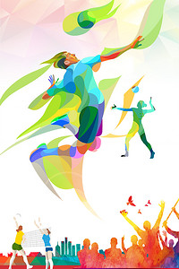 排球赛海报背景素材 2480 3508 -排球赛背景素材 排球赛高清背景下载