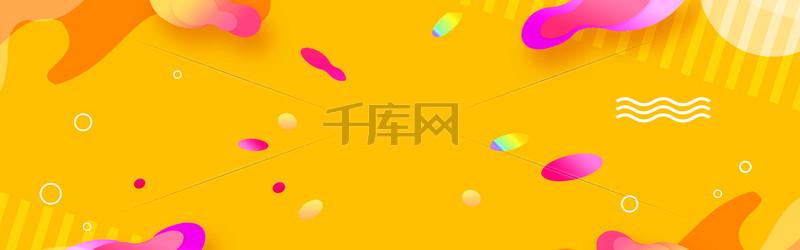 双十一火热电商狂欢节banner