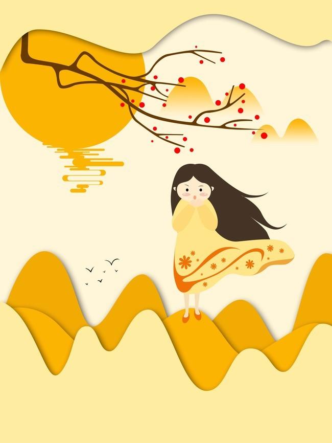 卡通重阳节简约手绘海报
