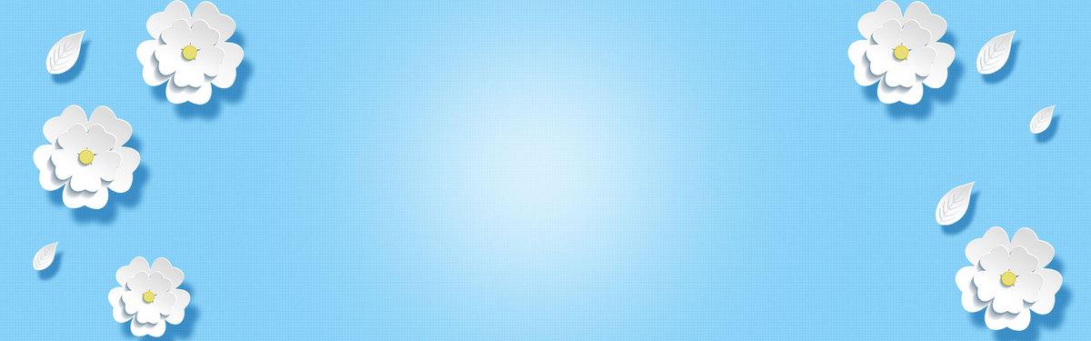可爱母婴banner海报背景_psd素材免费下载_ 1920*600
