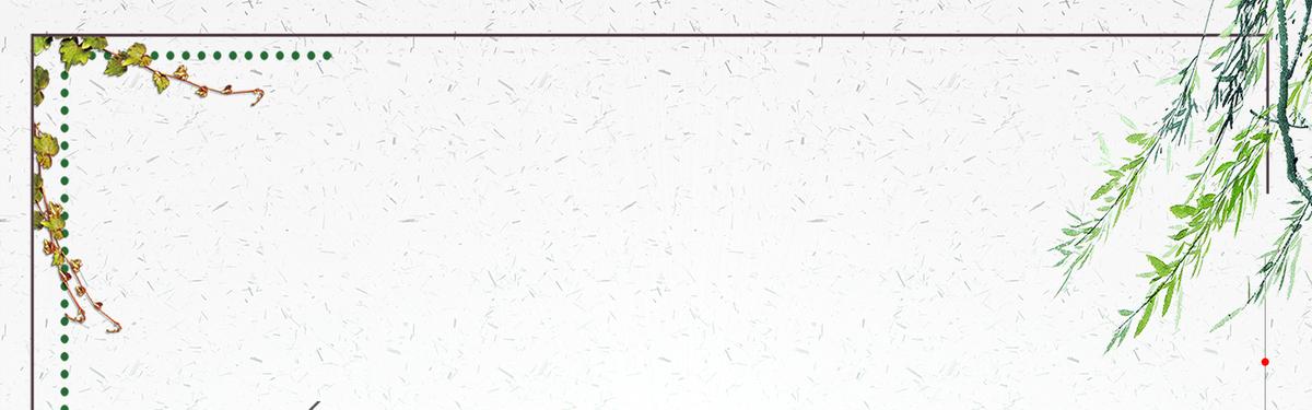 极简手绘复古banner海报背景_psd素材免费下载_ 1920*
