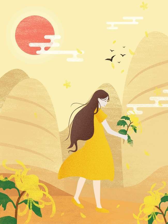 重阳节登山手绘插画