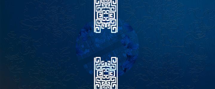 复古中国风电商淘宝banner