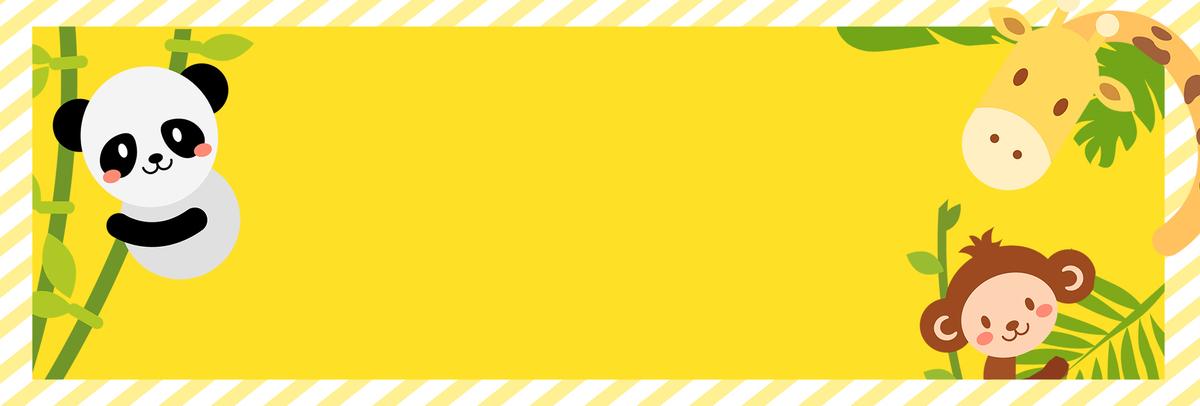 黄色可爱动物母婴婴儿用品淘宝banner