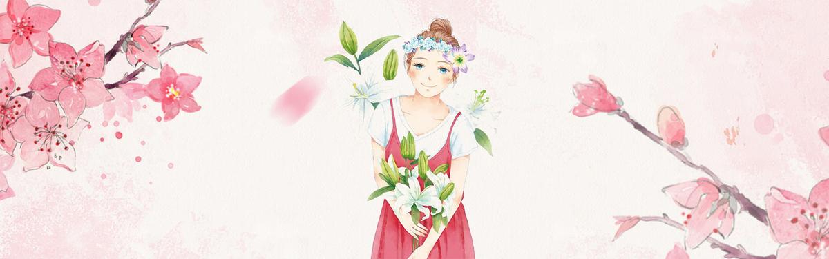 粉色美妆手绘文艺范促销banner