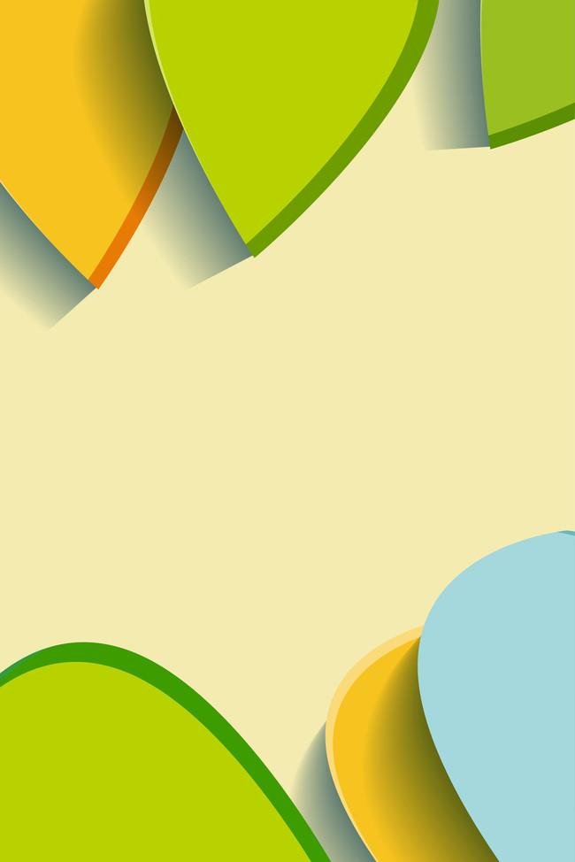 矢量立体卡通树叶形状海报背景