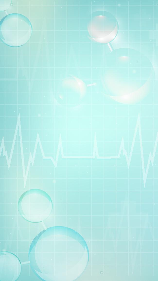 圖片 海報背景 > 【psd】 科技感醫學技術海報背景圖  分類:商務/科技