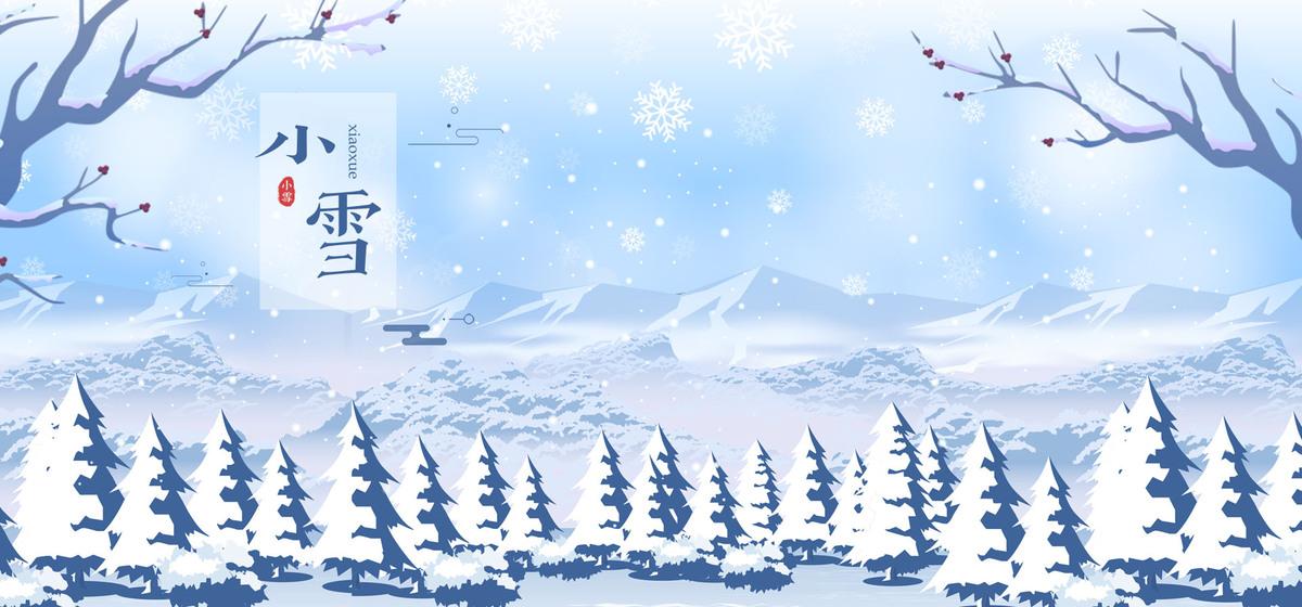 小雪节气唯美文艺手绘蓝色banner