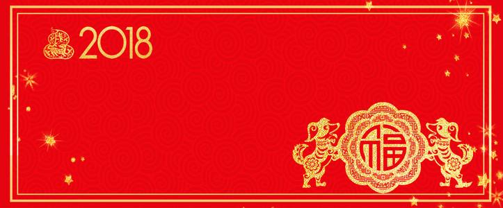 金猪送福2019猪年大吉新年晚会背景视频_192 1920x1080 - 176kb