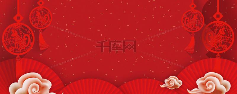 狗年吉祥大气红色banner