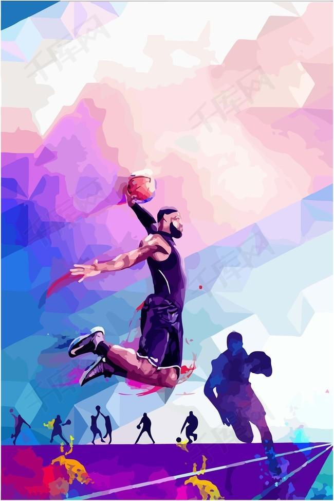 卡通水彩手绘篮球比赛海报背景图片