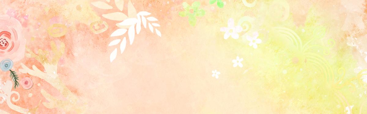橙色手绘水彩清新文艺平面banner