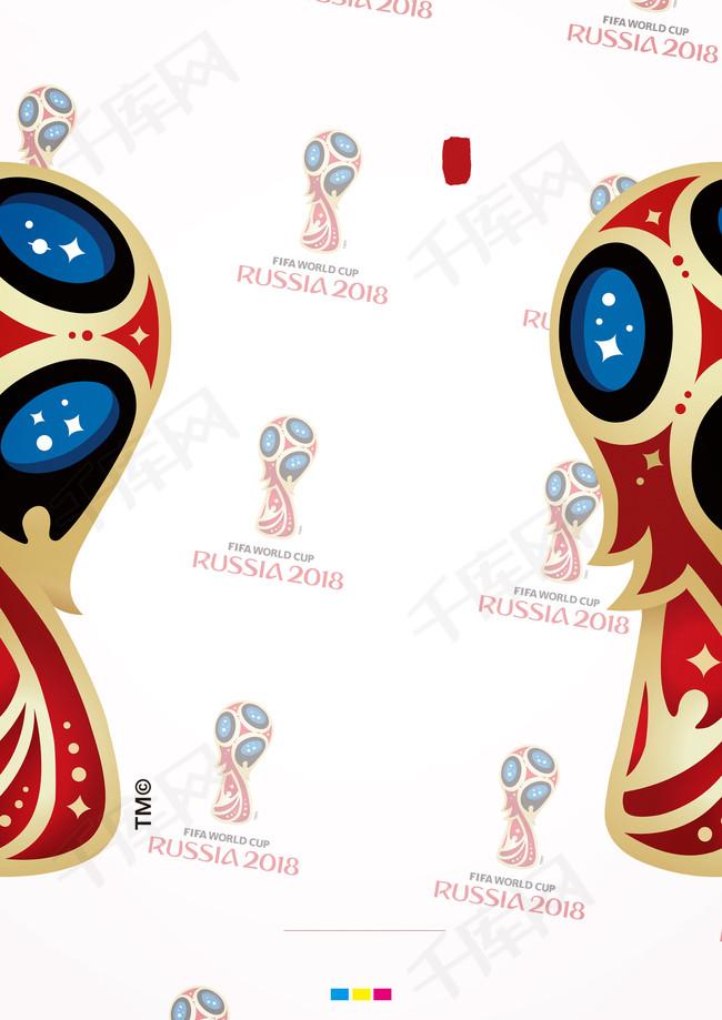 世界杯足球海报背景