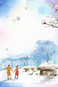 冬季雪景浪漫蓝色banner 1920 794 -蓝色雪景高清背景素材下载 千库