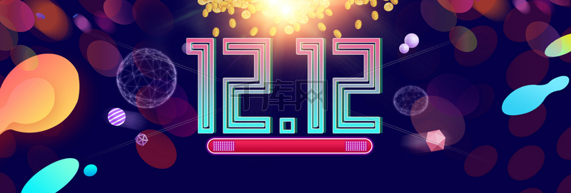 双十二科技蓝色banner