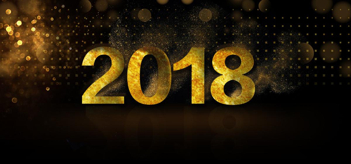 2018新年黑金大气背景