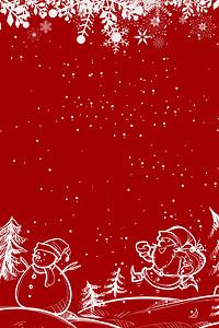 手绘圣诞节文艺小清新红色banner