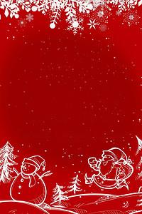 唯美圣诞节圣诞狂欢