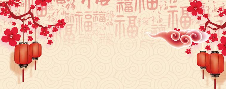 欢喜过年手绘纹理黄色banner