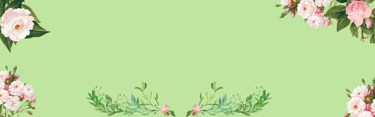 文艺清新花朵简约绿色banner