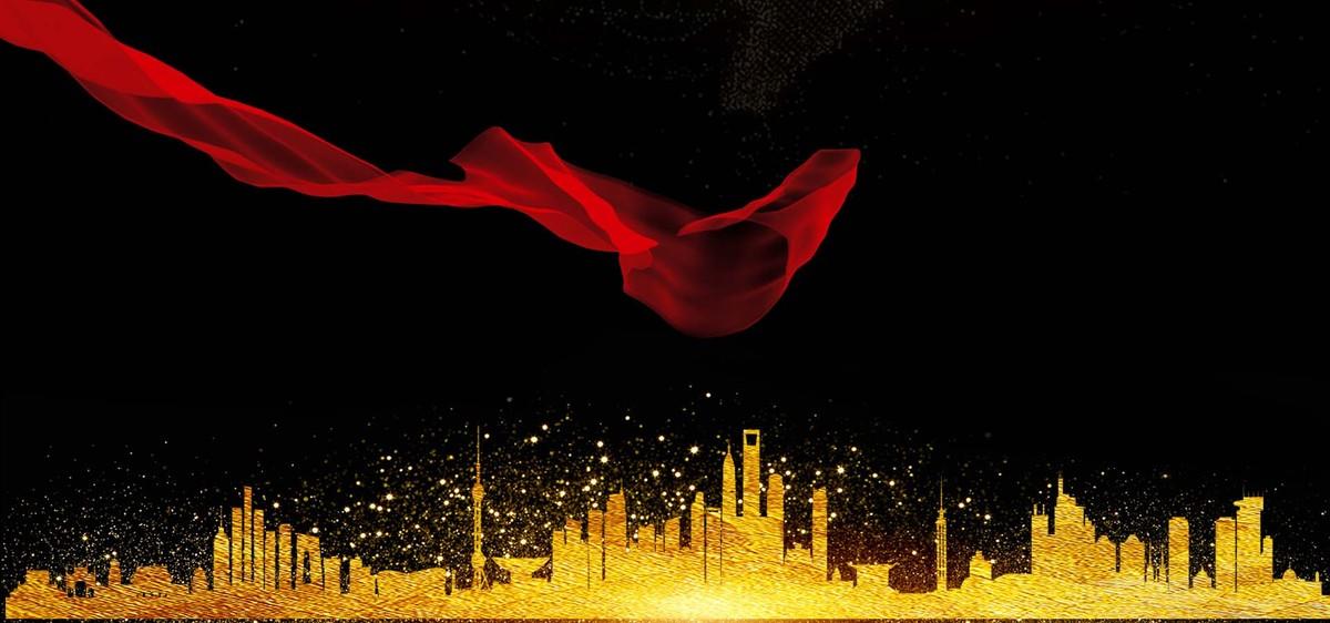 黑金大气商务海报背景图片