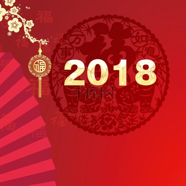 简约中国风2018狗年PSD分层主图