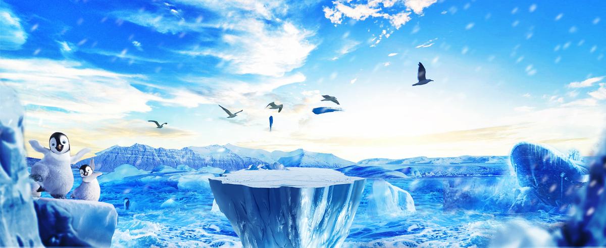 雪山旅游景色企鹅户外景色蓝色banner_psd素材免费_ *