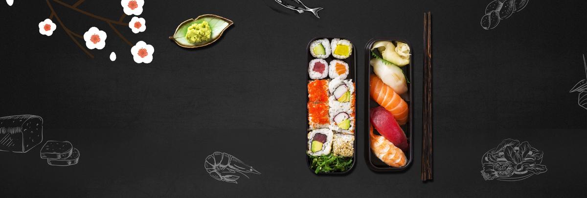 美味日本寿司手绘黑色banner