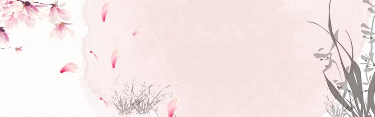 11:46 90设计提供清新花纹森系电商banner背景设计素材下载,高清psd