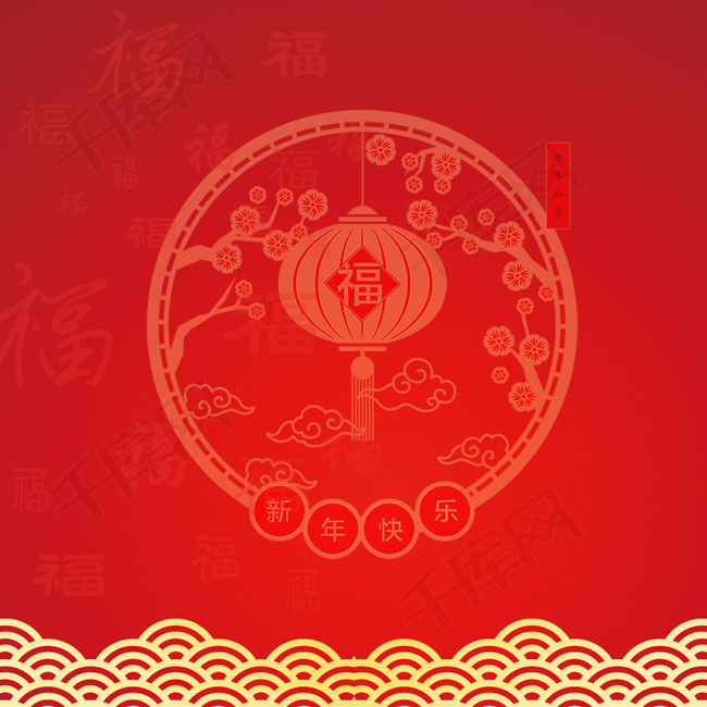 简约中国风剪纸红色PSD分层主图