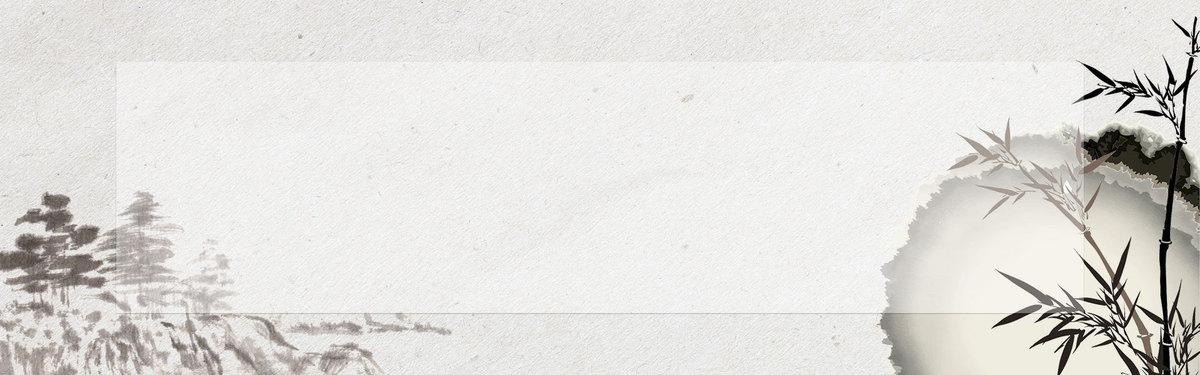 复古古风水墨banner背景_psd素材免费下载_ 1920*600