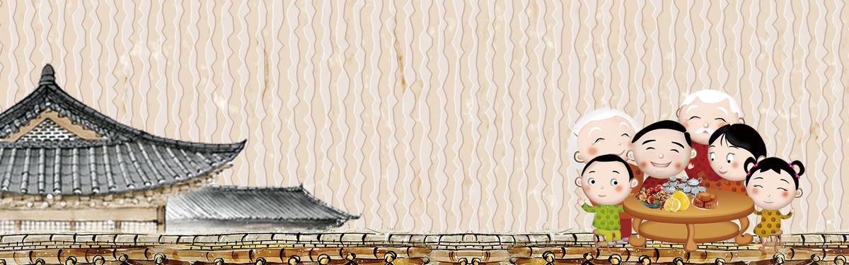 春节白色手绘电商团圆banner