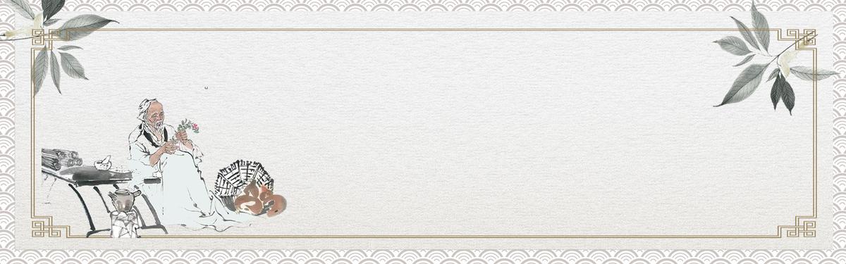 中国风白色简约手绘复古banner
