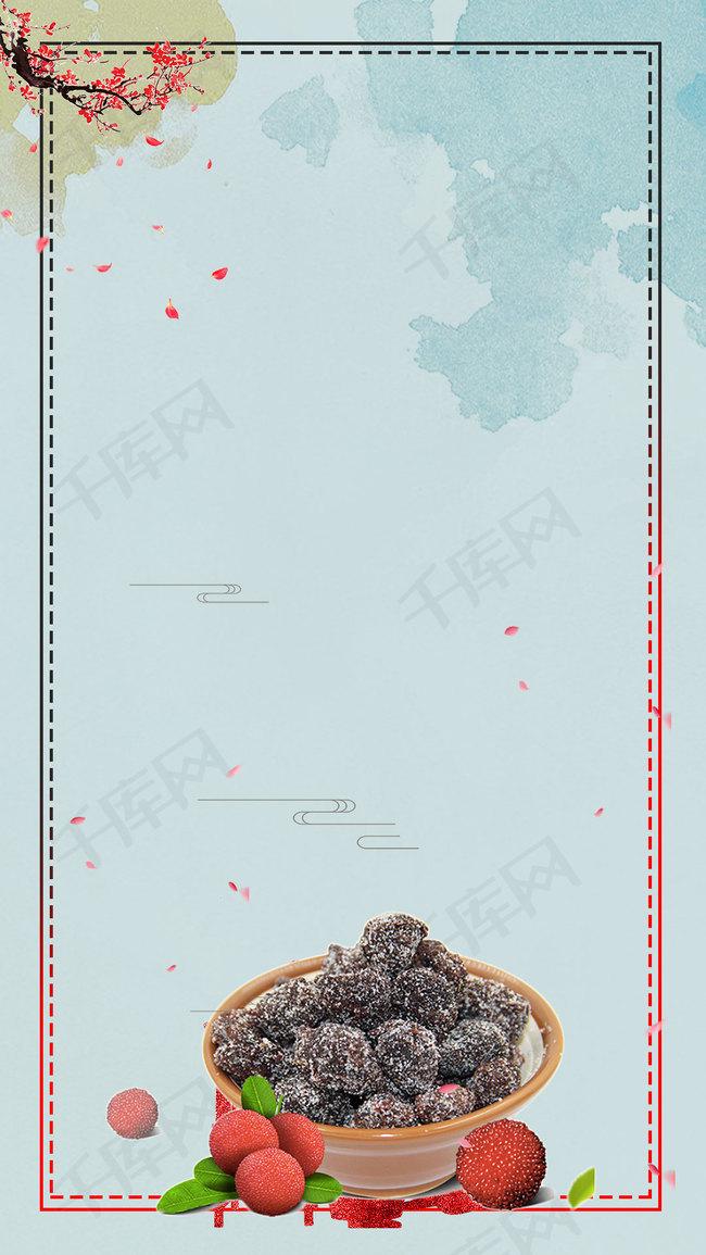 冬季 打折 杨梅 水果 无公害 无添加 边框 文艺 水彩