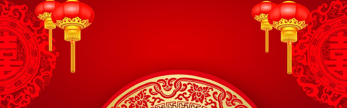 中国风传统喜事婚礼海报banner背景_psd素材免费下载